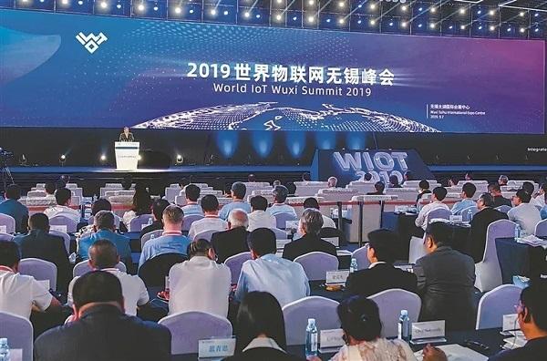 路通视信亮相2019世界物联网博览会
